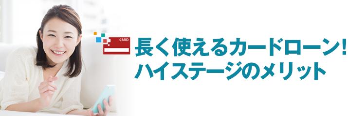 カードローン 中京銀行